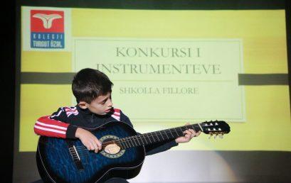 Konkursi i veglave muzikore