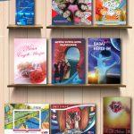 """Nxënësit e kolegjit """"Turgut Ozal"""" aktivitete për Ditën e Librit"""